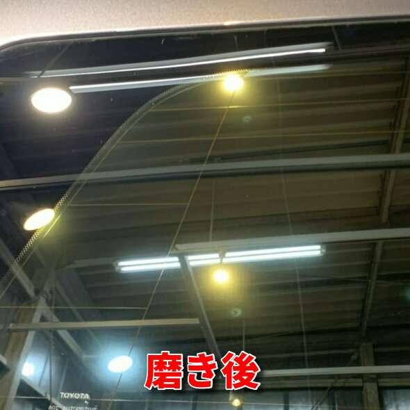 簡単ガラス磨きセット EGP-01S
